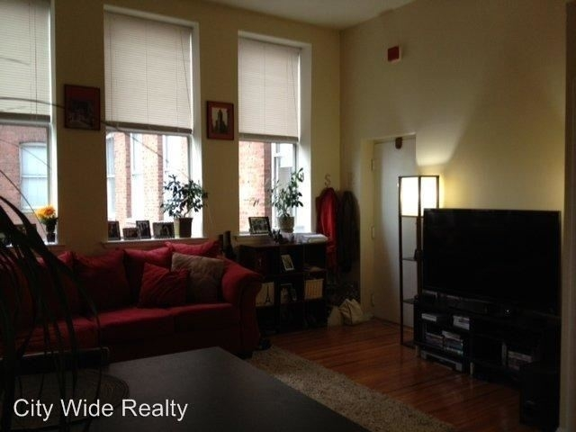 1 Bedroom, Rittenhouse Square Rental in Philadelphia, PA for $1,750 - Photo 1