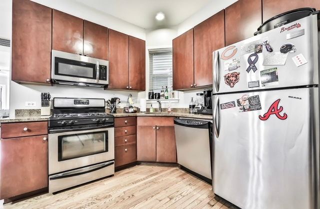 2 Bedrooms, Lathrop Rental in Chicago, IL for $1,995 - Photo 2