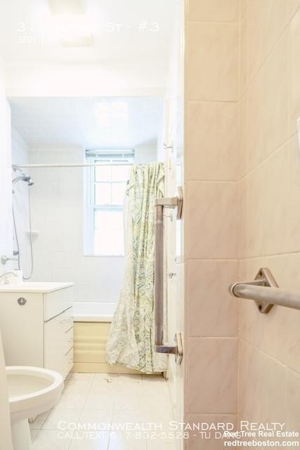 3 Bedrooms, Washington Square Rental in Boston, MA for $4,200 - Photo 2