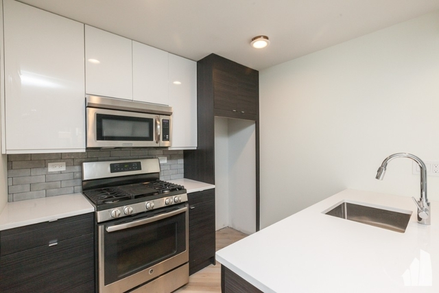 1 Bedroom, Lakeview Rental in Chicago, IL for $1,500 - Photo 1