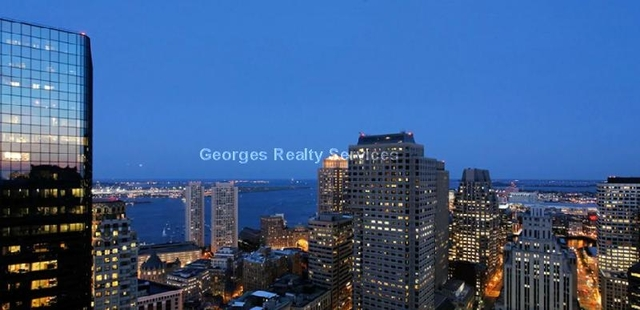 3 Bedrooms, Downtown Boston Rental in Boston, MA for $11,750 - Photo 1
