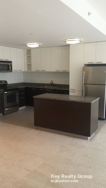 1 Bedroom, Kendall Square Rental in Boston, MA for $2,944 - Photo 2