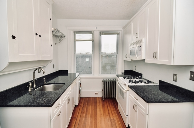 2 Bedrooms, Hyde Square Rental in Boston, MA for $2,450 - Photo 1