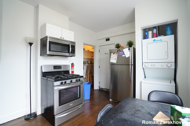 3 Bedrooms, Area IV Rental in Boston, MA for $3,295 - Photo 1