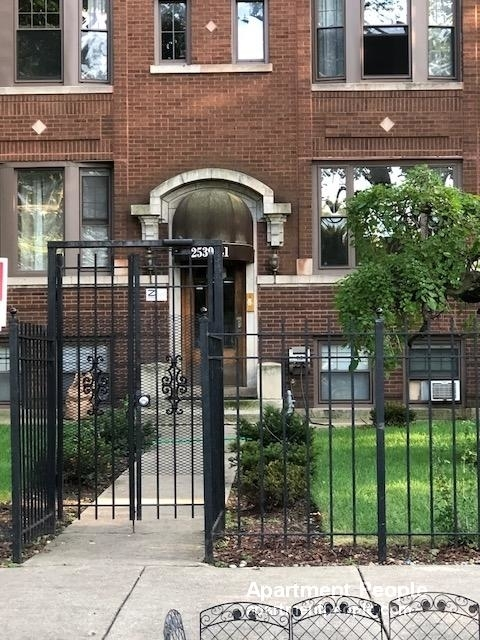 1 Bedroom, Logan Square Rental in Chicago, IL for $1,200 - Photo 1