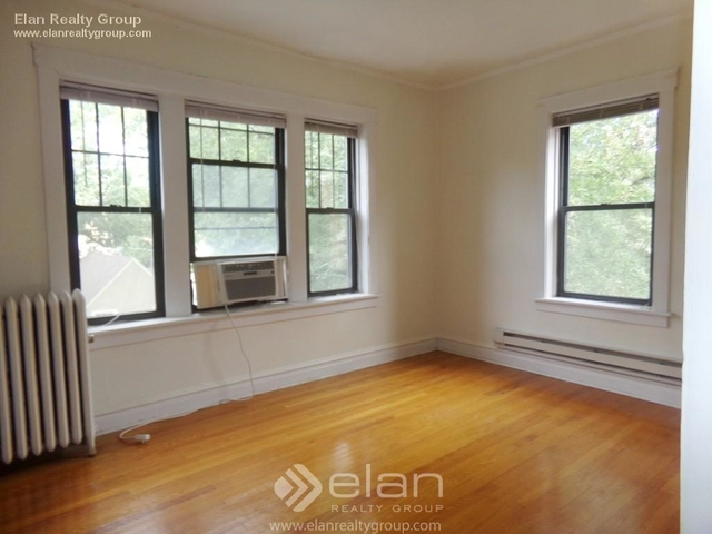 2 Bedrooms, Evanston Rental in Chicago, IL for $1,330 - Photo 1
