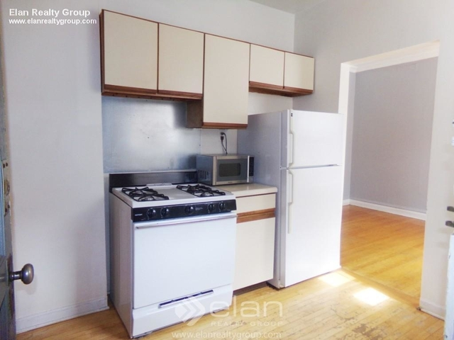 2 Bedrooms, Evanston Rental in Chicago, IL for $1,330 - Photo 2