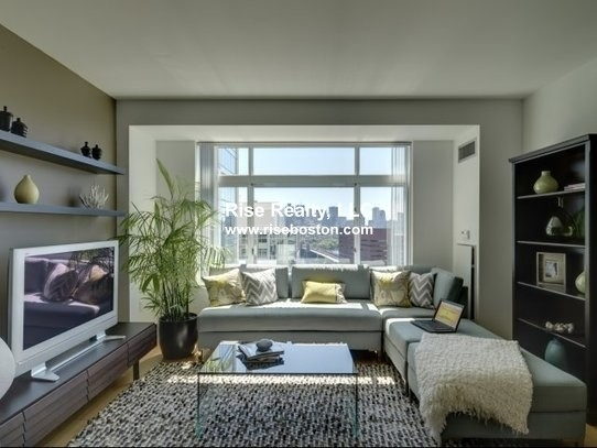 1 Bedroom, Kendall Square Rental in Boston, MA for $3,430 - Photo 1