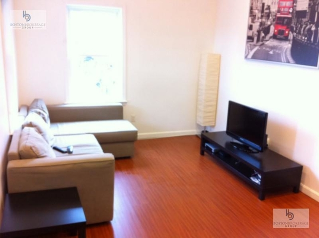 4 Bedrooms, Mission Hill Rental in Boston, MA for $4,350 - Photo 2