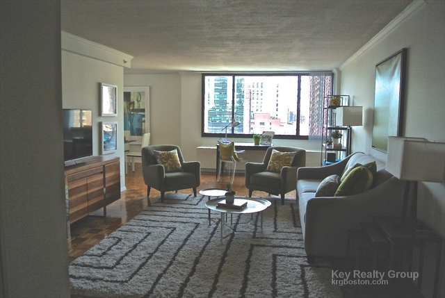 2 Bedrooms, West End Rental in Boston, MA for $3,995 - Photo 1