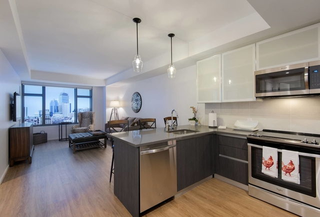 1 Bedroom, Shawmut Rental in Boston, MA for $3,479 - Photo 1