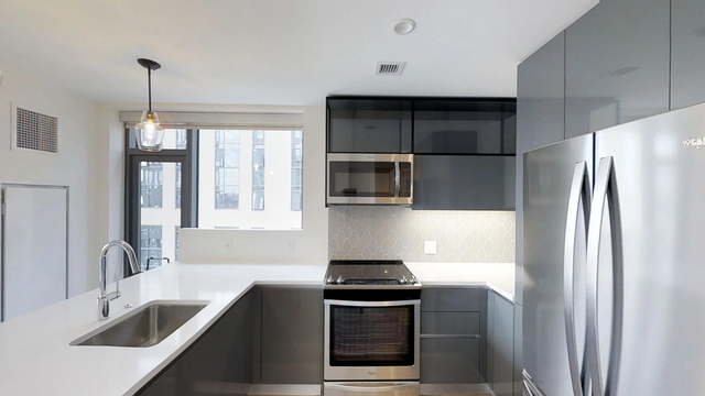 2 Bedrooms, Shawmut Rental in Boston, MA for $4,568 - Photo 1