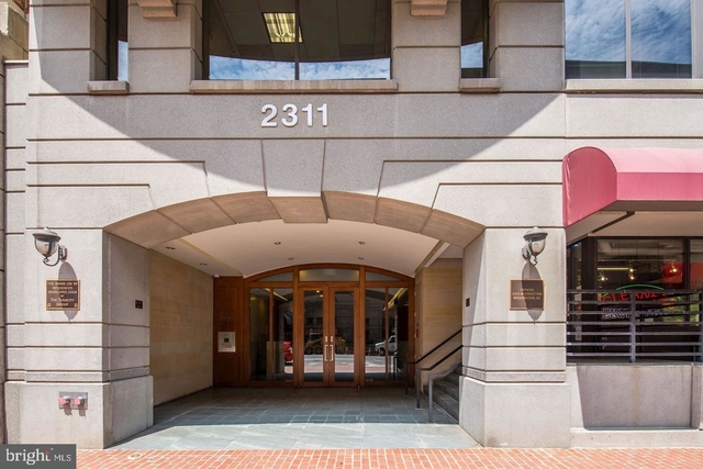 1 Bedroom, West End Rental in Washington, DC for $2,390 - Photo 2