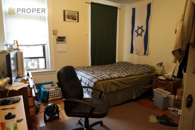 5 Bedrooms, Coolidge Corner Rental in Boston, MA for $5,800 - Photo 2