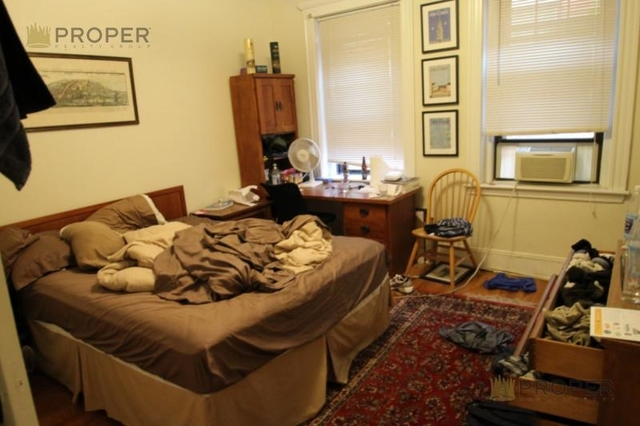 5 Bedrooms, Coolidge Corner Rental in Boston, MA for $5,800 - Photo 1