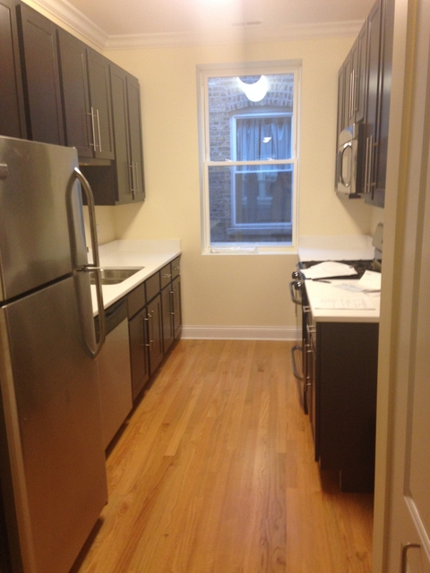 1 Bedroom, Rogers Park Rental in Chicago, IL for $1,375 - Photo 2
