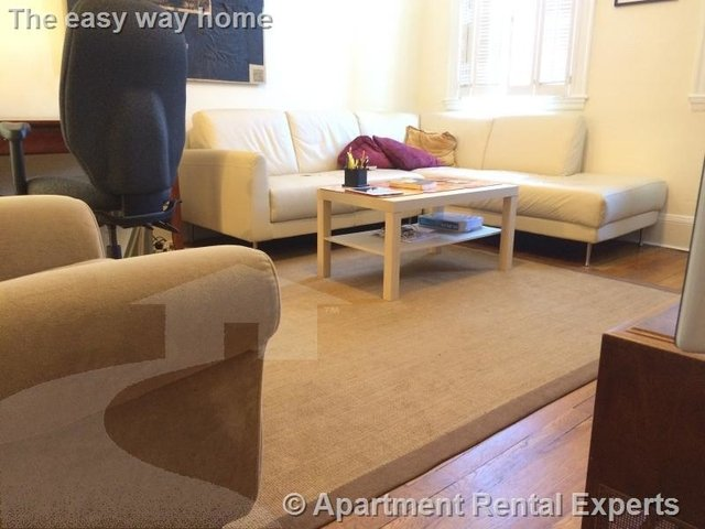 1 Bedroom, Neighborhood Nine Rental in Boston, MA for $2,200 - Photo 1