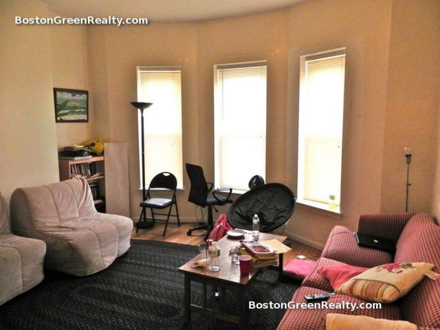 3 Bedrooms, Mission Hill Rental in Boston, MA for $3,300 - Photo 2