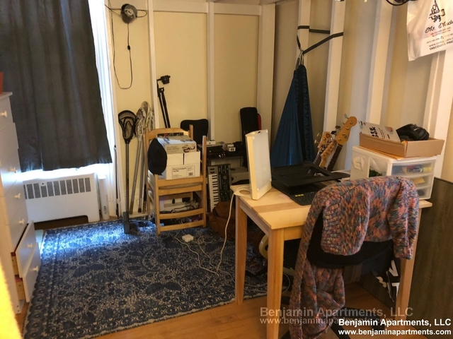 Studio, Back Bay East Rental in Boston, MA for $1,550 - Photo 1