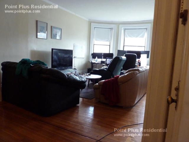 5 Bedrooms, Washington Square Rental in Boston, MA for $5,500 - Photo 1