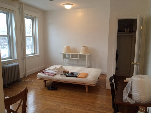Studio, West Fens Rental in Boston, MA for $1,875 - Photo 1