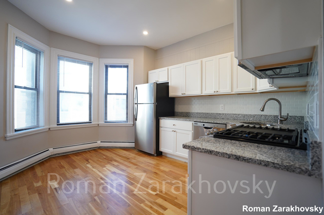 4 Bedrooms, Allston Rental in Boston, MA for $4,795 - Photo 1