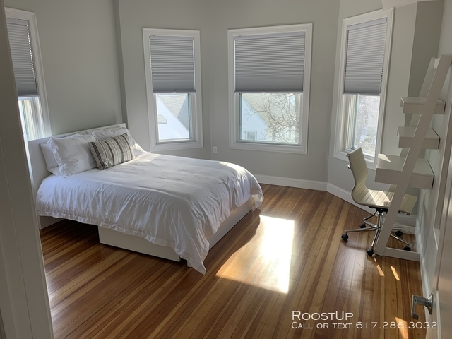 5 Bedrooms, Harbor View - Orient Heights Rental in Boston, MA for $1,095 - Photo 2