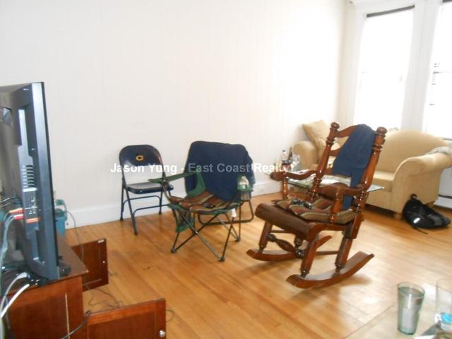 4 Bedrooms, Allston Rental in Boston, MA for $3,395 - Photo 1
