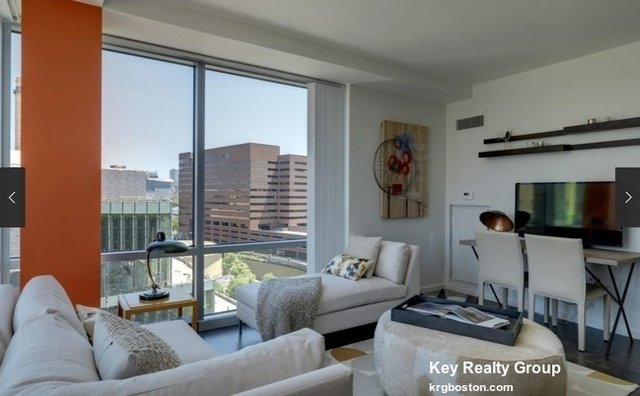 1 Bedroom, Kendall Square Rental in Boston, MA for $3,945 - Photo 2