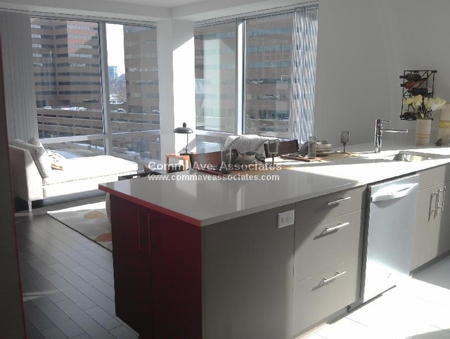 1 Bedroom, Kendall Square Rental in Boston, MA for $3,790 - Photo 1