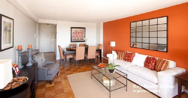 2 Bedrooms, Mission Hill Rental in Boston, MA for $3,446 - Photo 2