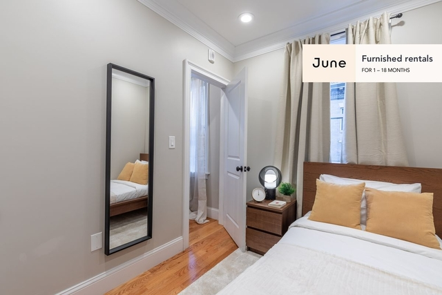 Room, North End Rental in Boston, MA for $1,550 - Photo 1