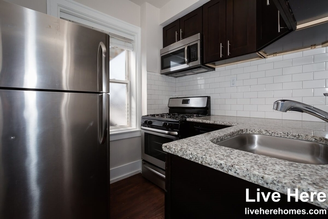 1 Bedroom, Rogers Park Rental in Chicago, IL for $1,140 - Photo 2