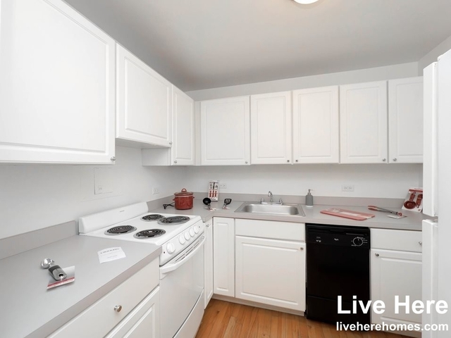 2 Bedrooms, Uptown Rental in Chicago, IL for $1,710 - Photo 1