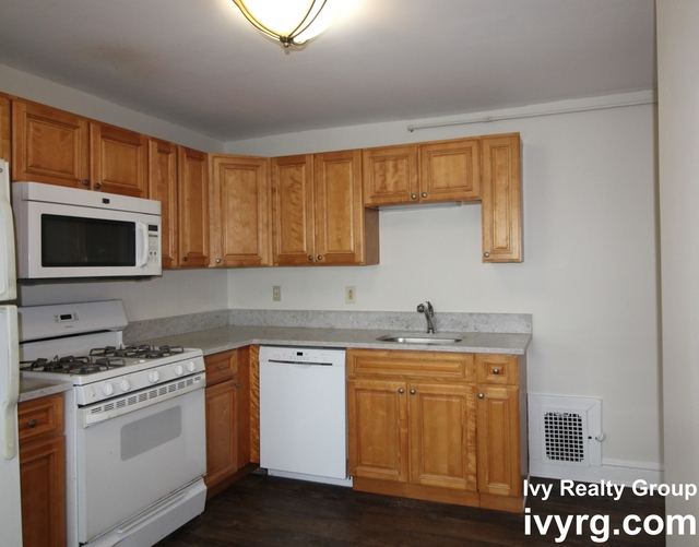 2 Bedrooms, Quincy Center Rental in Boston, MA for $2,350 - Photo 1