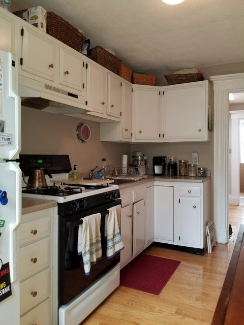 1 Bedroom, Shawmut Rental in Boston, MA for $2,275 - Photo 2