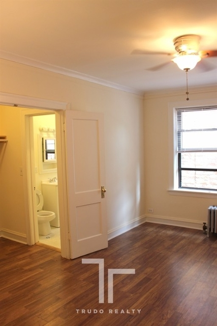 Studio, Ravenswood Rental in Chicago, IL for $920 - Photo 2