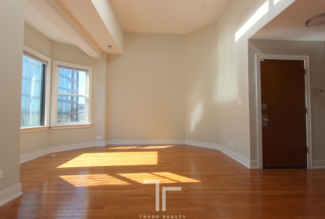 2 Bedrooms, Wrightwood Rental in Chicago, IL for $2,295 - Photo 2