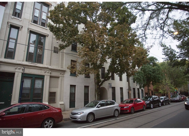 1 Bedroom, Washington Square West Rental in Philadelphia, PA for $1,265 - Photo 2