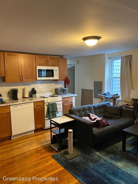 1 Bedroom, Washington Square West Rental in Philadelphia, PA for $1,250 - Photo 2