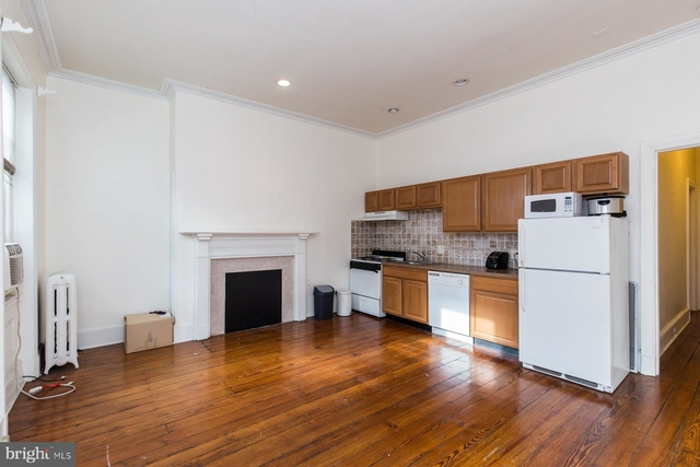 1 Bedroom, Washington Square West Rental in Philadelphia, PA for $1,450 - Photo 1