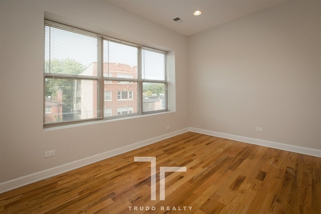 2 Bedrooms, Rogers Park Rental in Chicago, IL for $1,280 - Photo 1