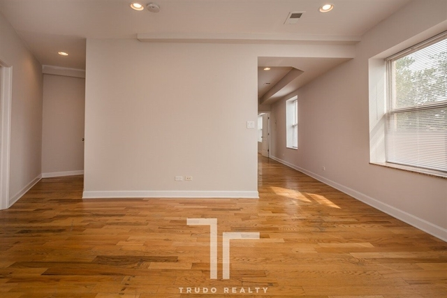 2 Bedrooms, Rogers Park Rental in Chicago, IL for $1,280 - Photo 2
