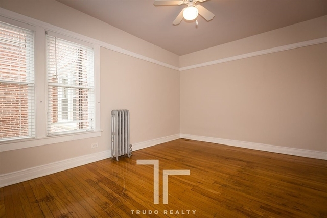 3 Bedrooms, Rogers Park Rental in Chicago, IL for $1,515 - Photo 1