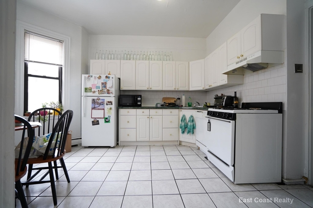 4 Bedrooms, Allston Rental in Boston, MA for $3,895 - Photo 1