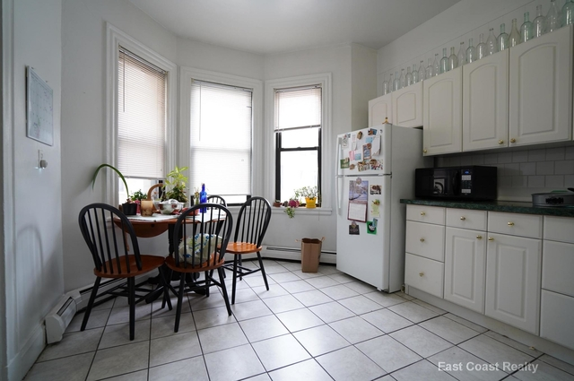 4 Bedrooms, Allston Rental in Boston, MA for $3,895 - Photo 2