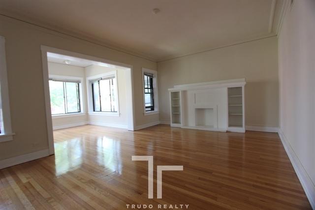 1 Bedroom, Evanston Rental in Chicago, IL for $1,295 - Photo 2