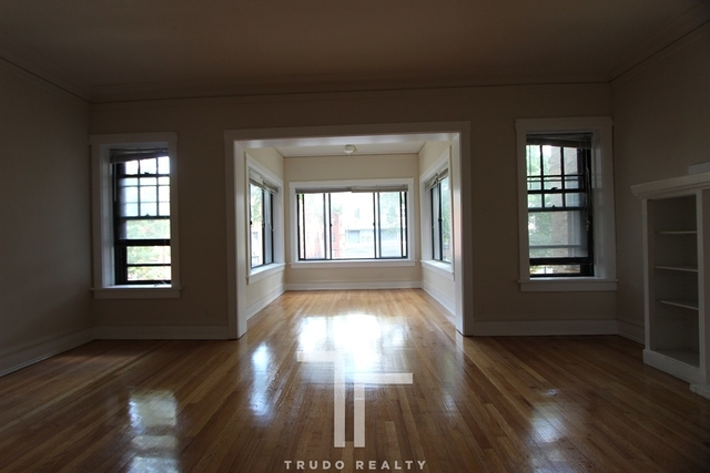 1 Bedroom, Evanston Rental in Chicago, IL for $1,295 - Photo 1