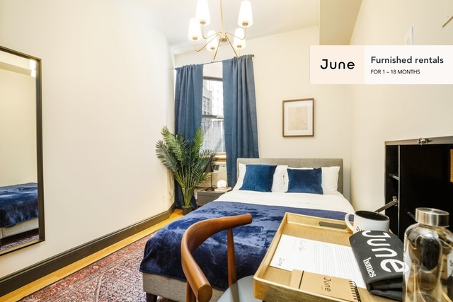 Room, Garment District Rental in NYC for $1,575 - Photo 2