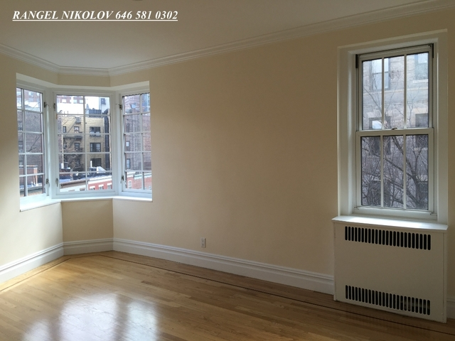 1 Bedroom, West Village Rental in NYC for $4,585 - Photo 2
